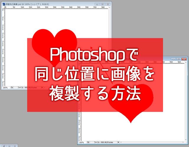 f:id:kitahana_tarosuke:20180202001221j:plain
