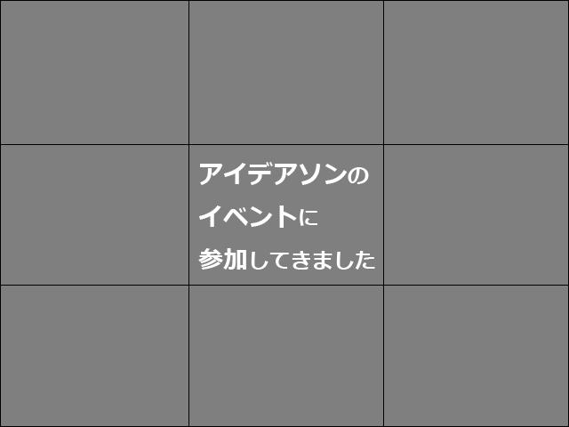f:id:kitahana_tarosuke:20180204002102p:plain