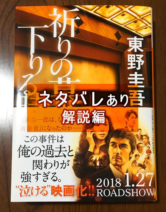 f:id:kitahana_tarosuke:20180205002023j:plain