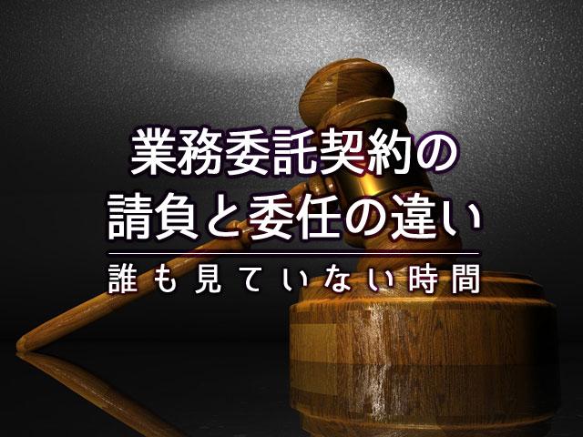 f:id:kitahana_tarosuke:20180208002015j:plain