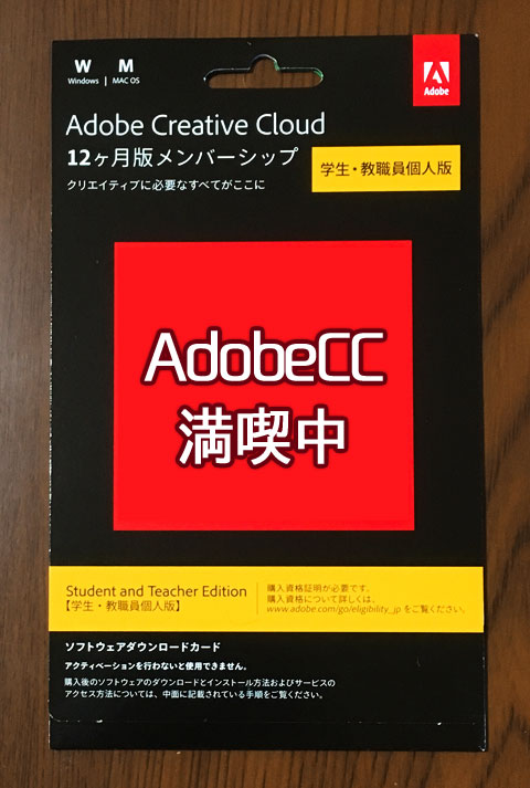 f:id:kitahana_tarosuke:20180209001135j:plain