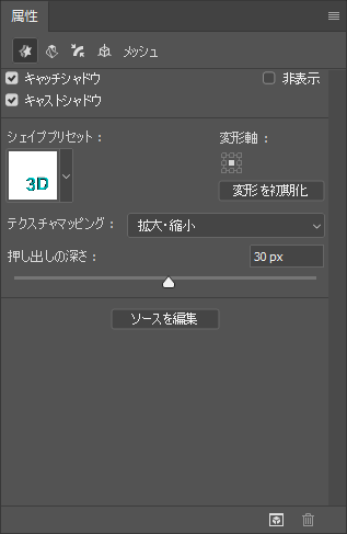 f:id:kitahana_tarosuke:20180211175817p:plain