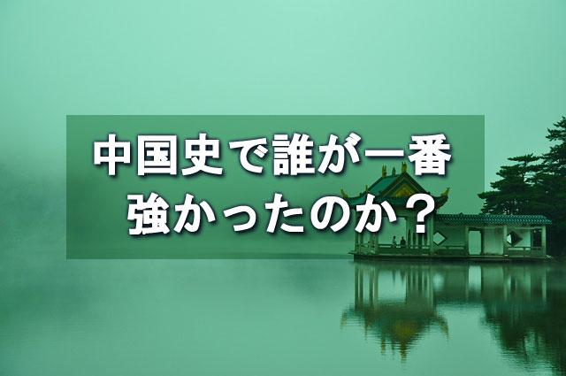 f:id:kitahana_tarosuke:20180213032628j:plain