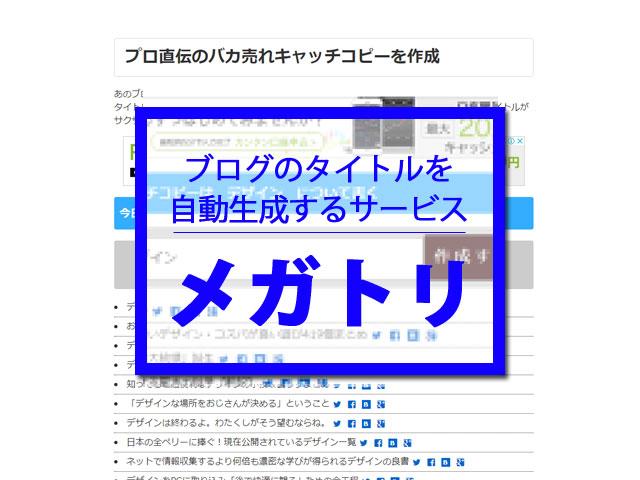 f:id:kitahana_tarosuke:20180215021240j:plain