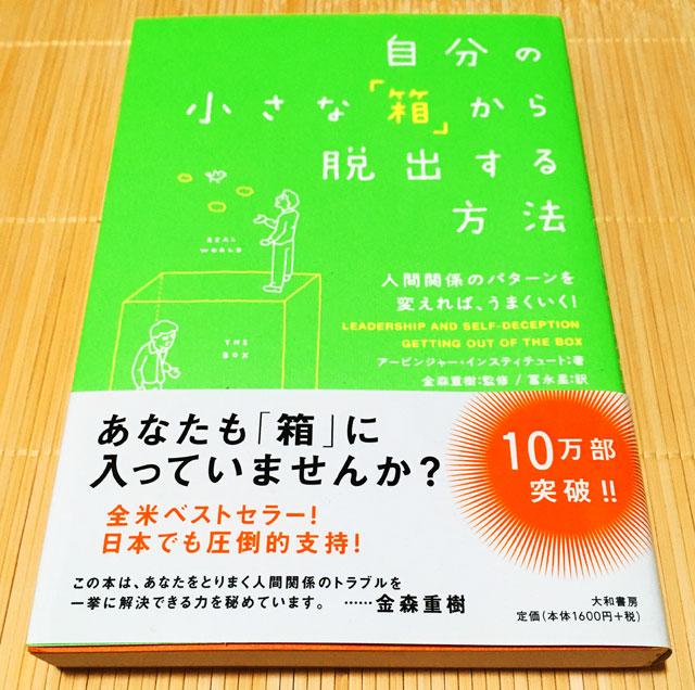 f:id:kitahana_tarosuke:20180216013655j:plain