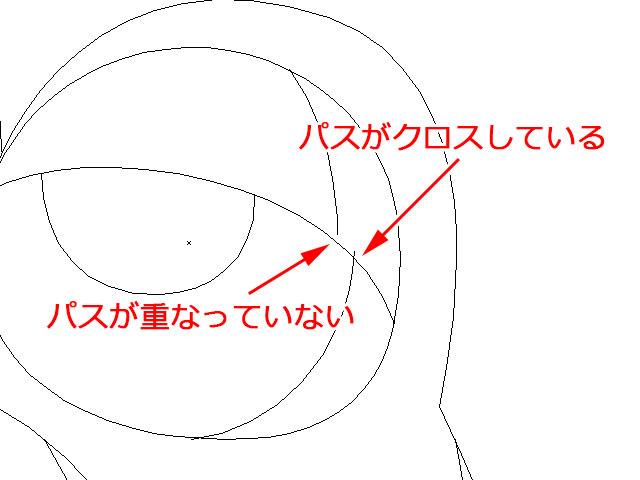 f:id:kitahana_tarosuke:20180217152602j:plain