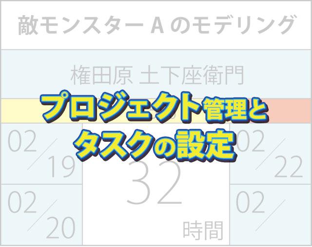 f:id:kitahana_tarosuke:20180221012825j:plain