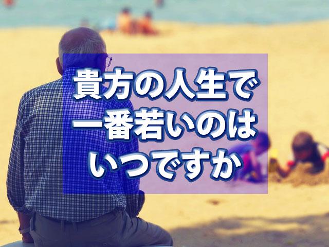 f:id:kitahana_tarosuke:20180223024042j:plain