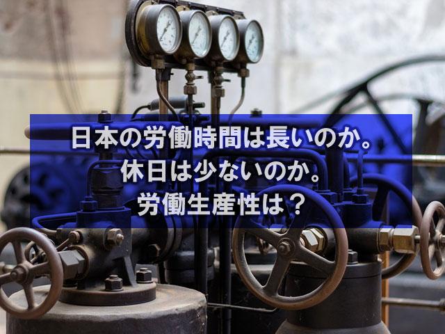 f:id:kitahana_tarosuke:20180227000112j:plain