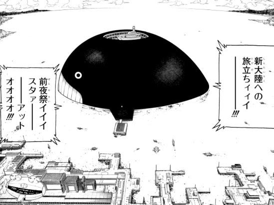 f:id:kitahana_tarosuke:20180228232638j:plain