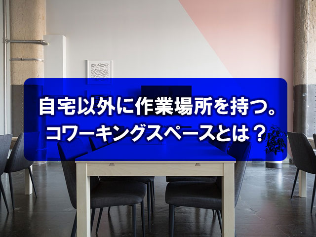 f:id:kitahana_tarosuke:20180307001607j:plain