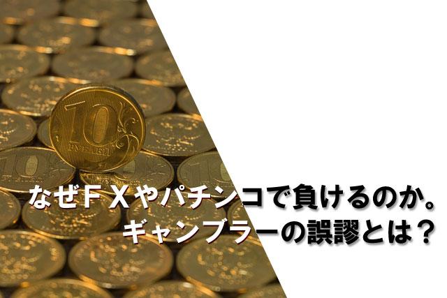 f:id:kitahana_tarosuke:20180313002019j:plain