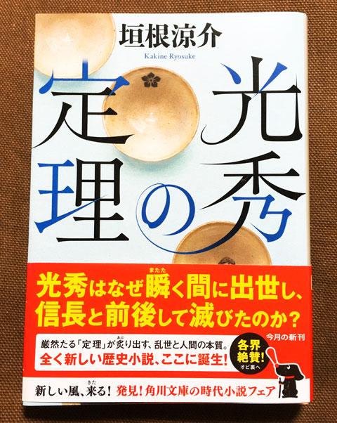 f:id:kitahana_tarosuke:20180315000207j:plain