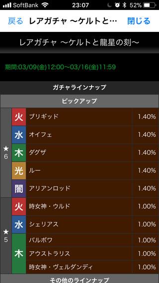 f:id:kitahana_tarosuke:20180315234117j:plain