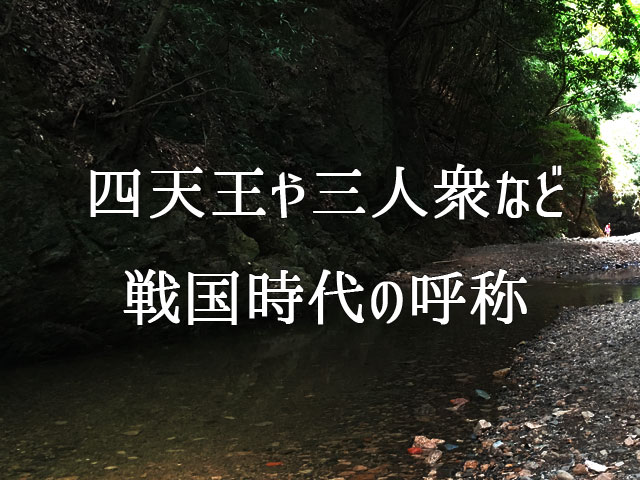 f:id:kitahana_tarosuke:20180318023716j:plain