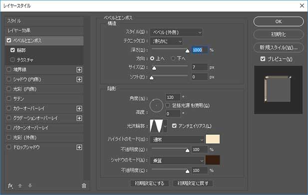 f:id:kitahana_tarosuke:20180322031013j:plain