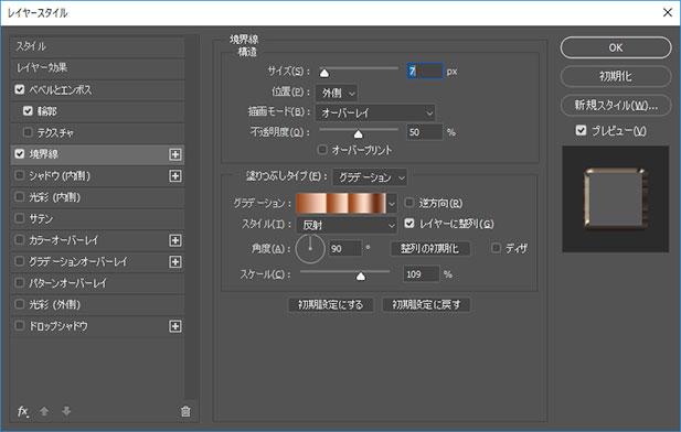 f:id:kitahana_tarosuke:20180322031431j:plain