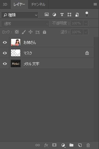 f:id:kitahana_tarosuke:20180323004545j:plain