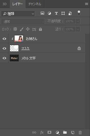 f:id:kitahana_tarosuke:20180323005111j:plain