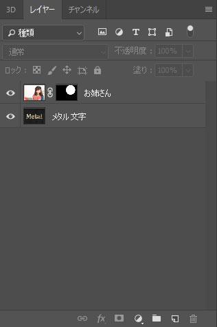 f:id:kitahana_tarosuke:20180323010223j:plain