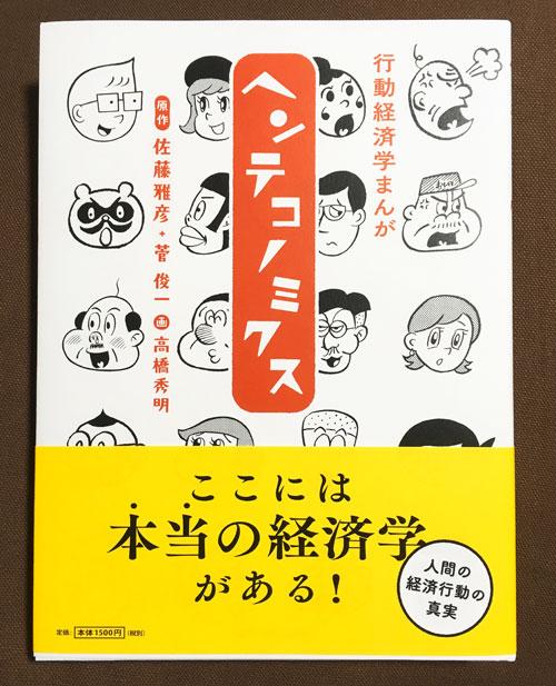 f:id:kitahana_tarosuke:20180328000049j:plain