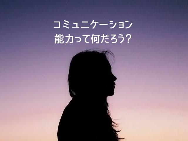 f:id:kitahana_tarosuke:20180329002022j:plain