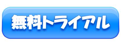 f:id:kitahana_tarosuke:20180331101639p:plain