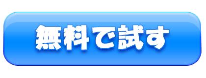 f:id:kitahana_tarosuke:20180331102324p:plain