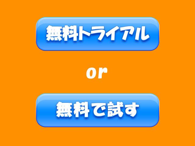 f:id:kitahana_tarosuke:20180331104703p:plain