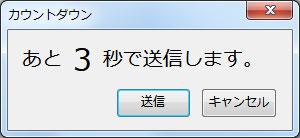 f:id:kitahana_tarosuke:20180403005739j:plain