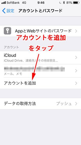 f:id:kitahana_tarosuke:20180404234848j:plain