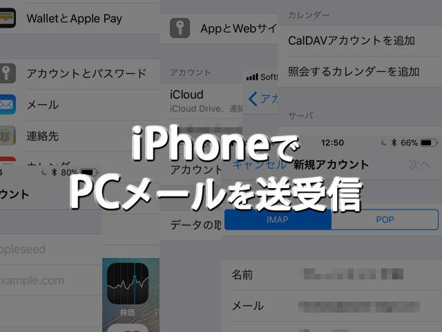 f:id:kitahana_tarosuke:20180405005518j:plain