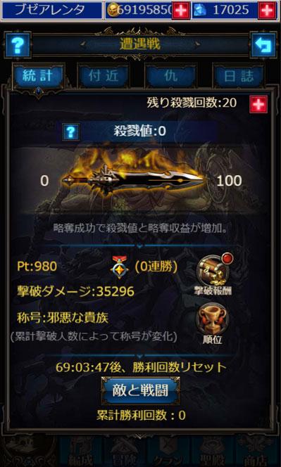 f:id:kitahana_tarosuke:20180405235651j:plain