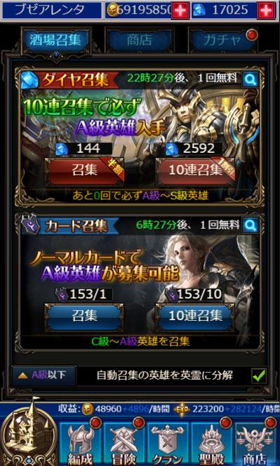f:id:kitahana_tarosuke:20180406000338j:plain