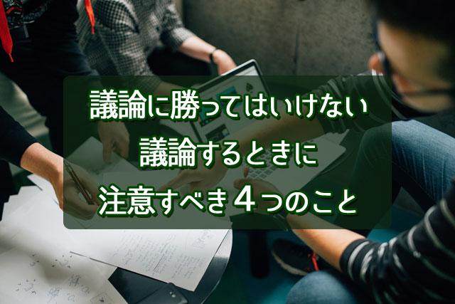 f:id:kitahana_tarosuke:20180410000845j:plain