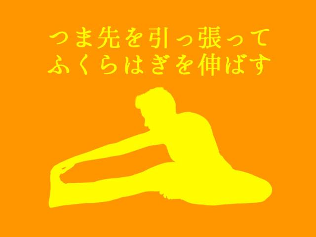 f:id:kitahana_tarosuke:20180410234105j:plain