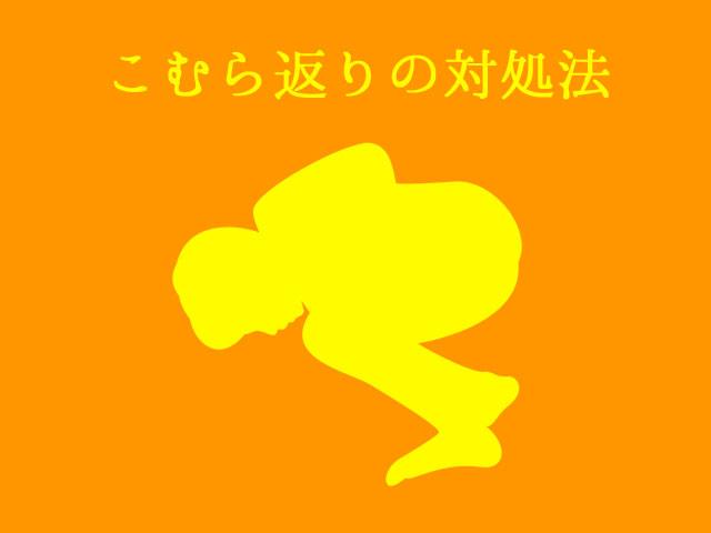 f:id:kitahana_tarosuke:20180411002602j:plain