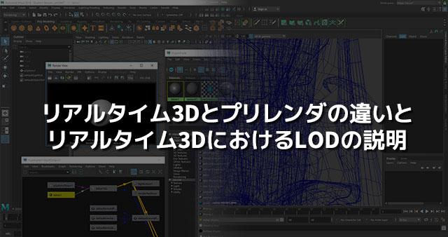 f:id:kitahana_tarosuke:20180412003551j:plain