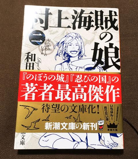 f:id:kitahana_tarosuke:20180412022331j:plain