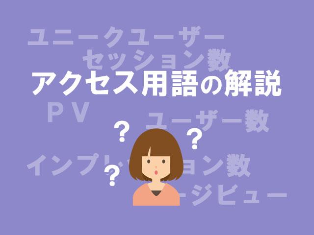 f:id:kitahana_tarosuke:20180413003843j:plain