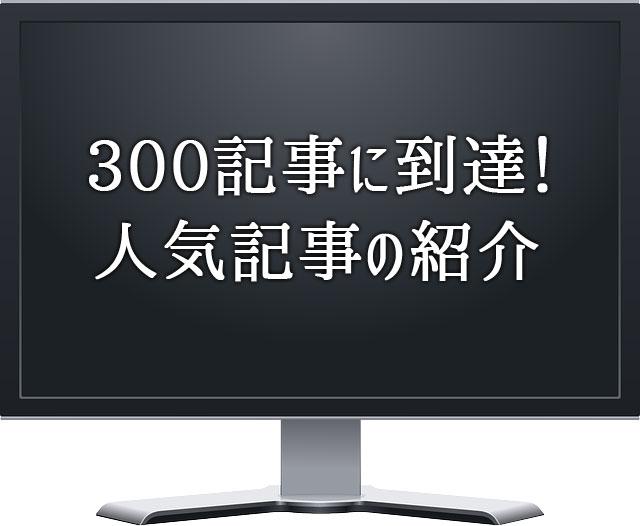 f:id:kitahana_tarosuke:20180414232757j:plain