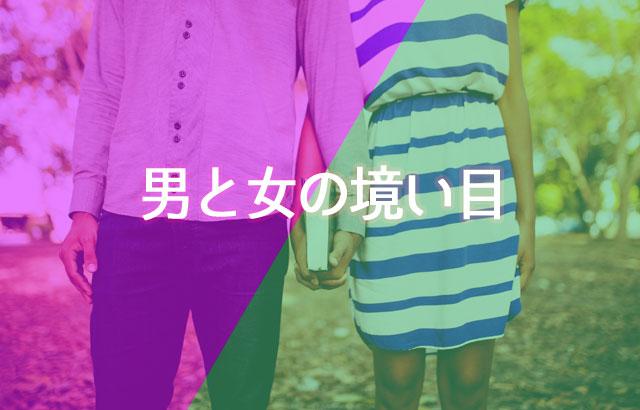 f:id:kitahana_tarosuke:20180416024129j:plain