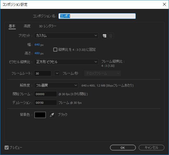 f:id:kitahana_tarosuke:20180417222046j:plain