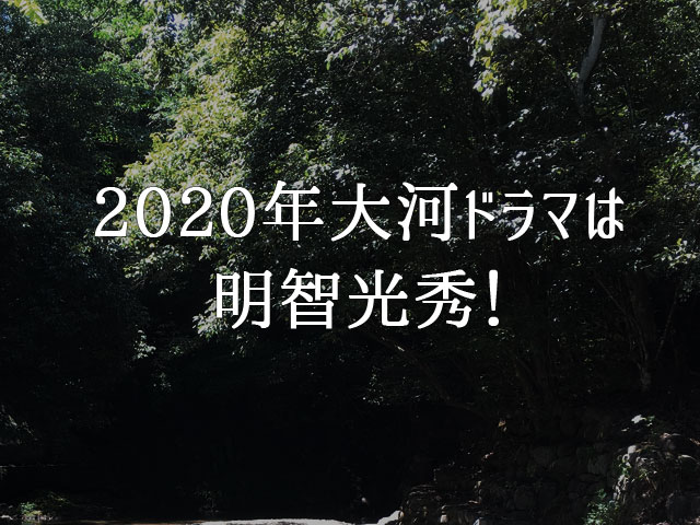 f:id:kitahana_tarosuke:20180420001502j:plain