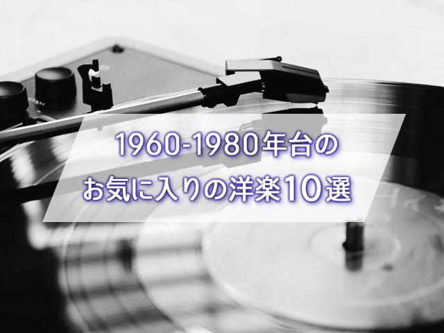 f:id:kitahana_tarosuke:20180425030318j:plain