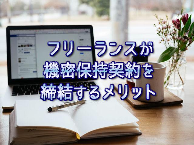 f:id:kitahana_tarosuke:20180427013440j:plain
