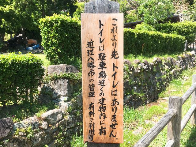 f:id:kitahana_tarosuke:20180506122711j:plain