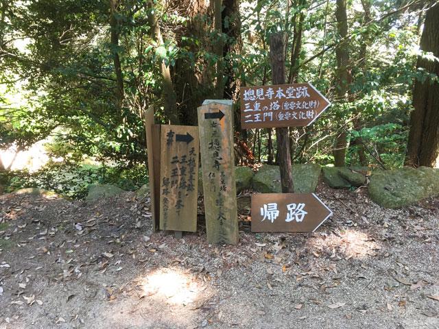 f:id:kitahana_tarosuke:20180506135438j:plain