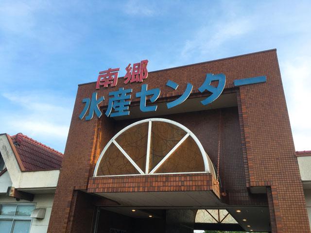 f:id:kitahana_tarosuke:20180507223502j:plain