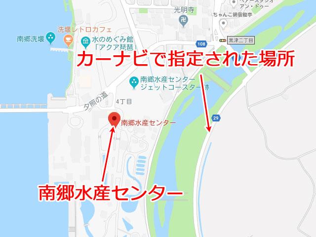 f:id:kitahana_tarosuke:20180507224854j:plain